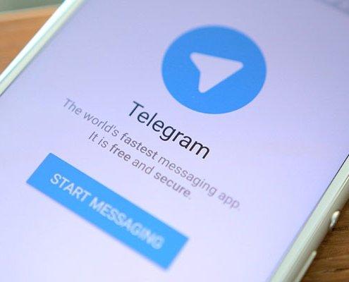 نحوه غیرفعال سازی ذخیره خودکار عکس ها در تلگرام