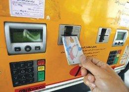 نحوه-بازیابی-رمز-کارت-سوخت-–-برای-بازیابی-رمز-کارت-سوخت-چه-باید-کرد؟