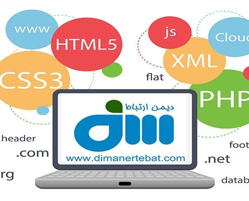 طراحی سایت ارزان - طرح ویژه طراحی سایت با 570 هزارتومان