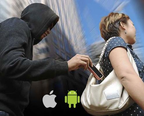 نحوه ردیابی موبایل سرقت شده