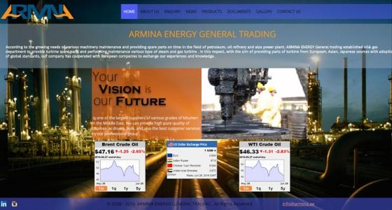 شرکت آرمینا انرژی