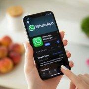 حذف خودکار پیام ها در واتس اپ نحوه whats app